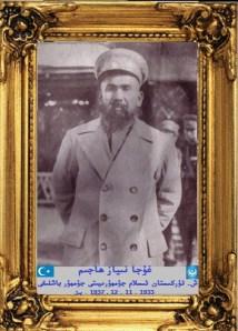 Hujaniyaz Hajim2