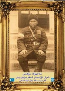 Mahmut Muhiti1