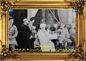 Mahmut Muhitiwb1