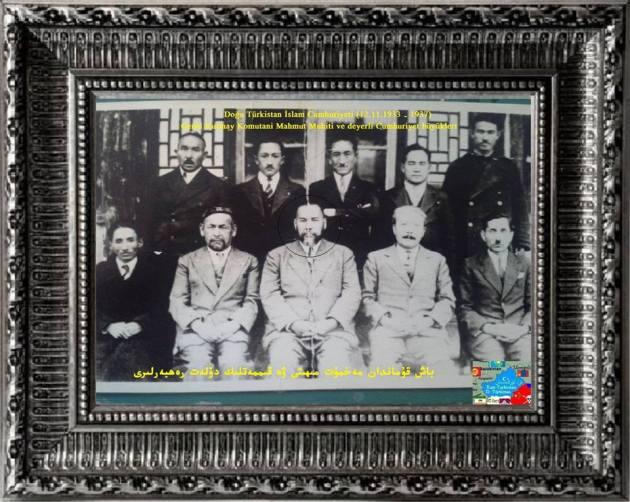 Mahmut Muhitiwb4