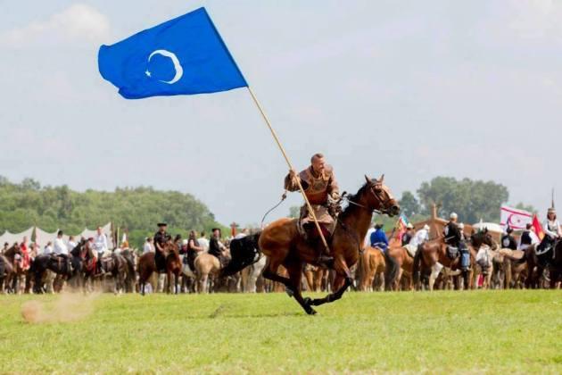 Uyghur, Bayraq we At