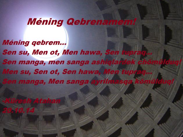 Mening Qebrenamem-1AA