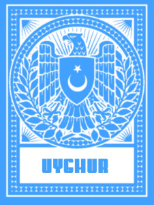 the-amblem-of-uyghuristan-republice1