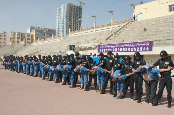 Uyghur mehbus