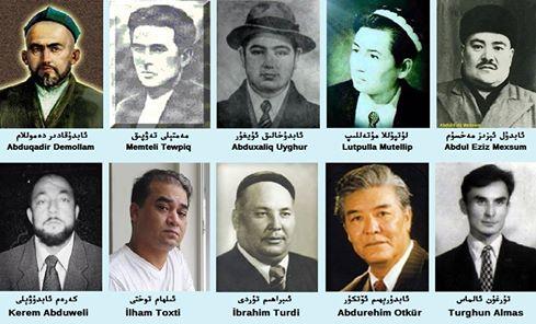 Uyghurqiyapetliri