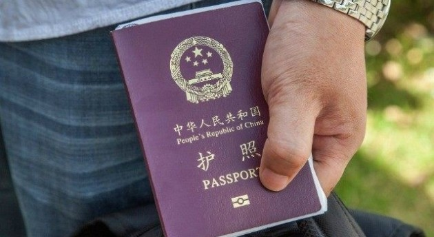 China-uyghur-passport--640x350