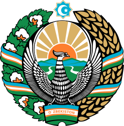 coat_of_arms_of_uzbekistan-svg1