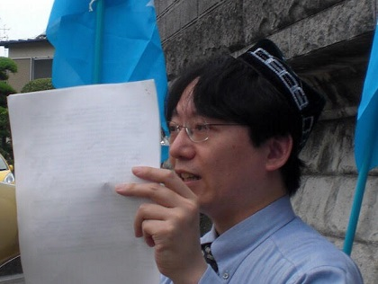 Iwanaga Hiroshi