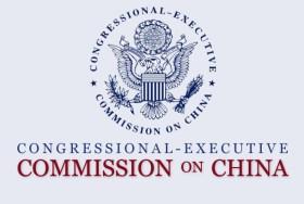 us-congress-china-tibet-2016